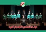حفل فريق نور الاسكندرية بالنادى يوم 18 / 5 /2017