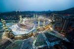 رحلة عمرة شهر رمضان 1438هـ