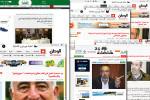 الصحف والمواقع المصرية تلقي الضوء على ندوة نادي سبورتنج