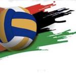 دورة ودية لكرة السلة والكرة الطائرة الجمعة ٢٠ إبريل