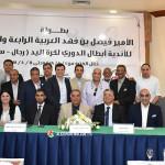 بالصور   توقيع بروتوكول تنظيم سبورتنج للبطولة العربية لكرة اليد (رجال – سيدات )