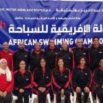 مصر تتربع على عرش السباحة الأفريقية بمشاركة سباحي سبورتنج